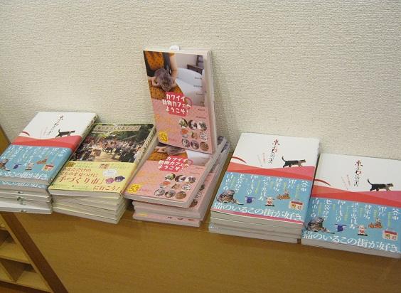 「東京ねこ街案内展」開催  その2_e0134502_13422568.jpg