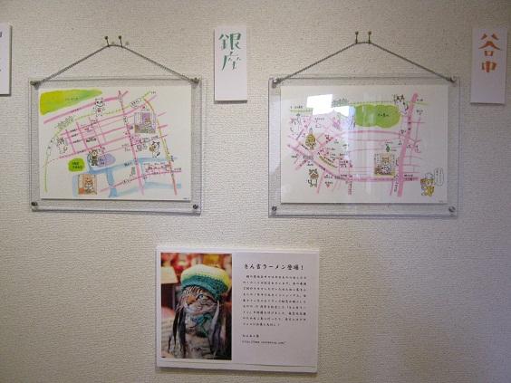 「東京ねこ街案内展」開催  その2_e0134502_1342563.jpg
