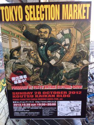 東京セレクションマーケット_b0120103_7464517.jpg