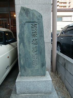 歌舞伎と寄席の禁止(江戸検お題「徳川将軍15代」)_c0187004_9273827.jpg