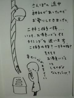 b0233607_188625.jpg