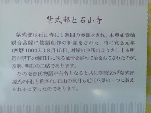 a0251108_1915416.jpg