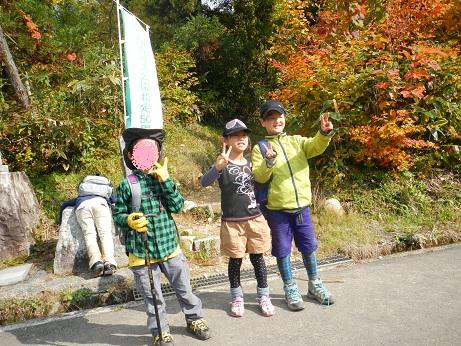 紅葉登山~念願の赤兎山③~_f0177714_1704226.jpg