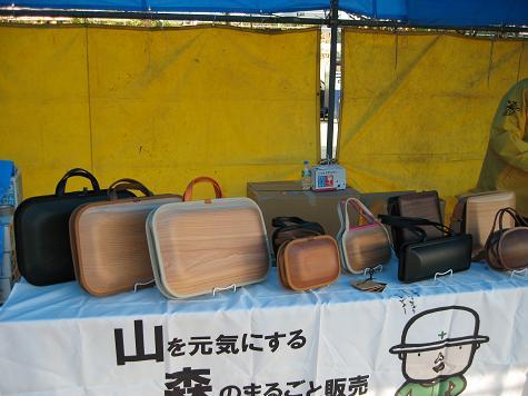 ふるさと祭り(お餅は今日から販売します)_e0101917_15521525.jpg