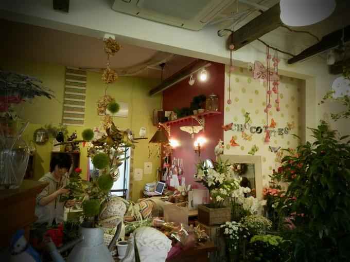 お花屋「ショコット」さんへ☆_a0125419_2312148.jpg