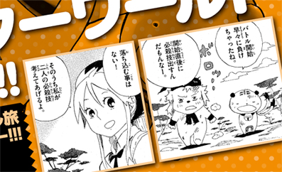少年サンデーS 12月号「ハヤテのごとく!」発売!! & SSC 7冊ご紹介!!_f0233625_22393722.jpg