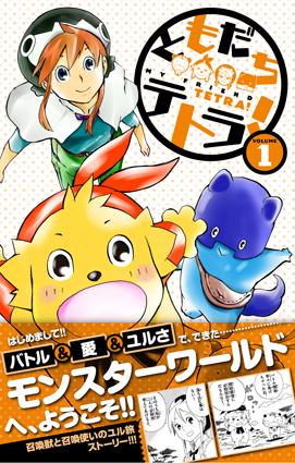 少年サンデーS 12月号「ハヤテのごとく!」発売!! & SSC 7冊ご紹介!!_f0233625_22464074.jpg