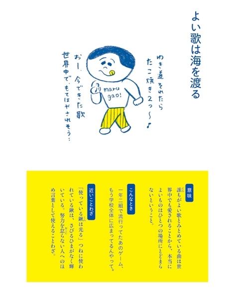 b0035326_9462093.jpg