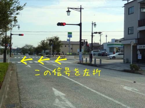 神谷コンフォートハウス☆戸建賃貸住宅_a0253729_9583931.jpg