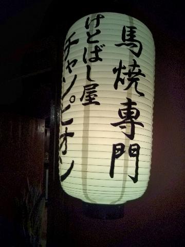 雑感_c0113733_0415424.jpg