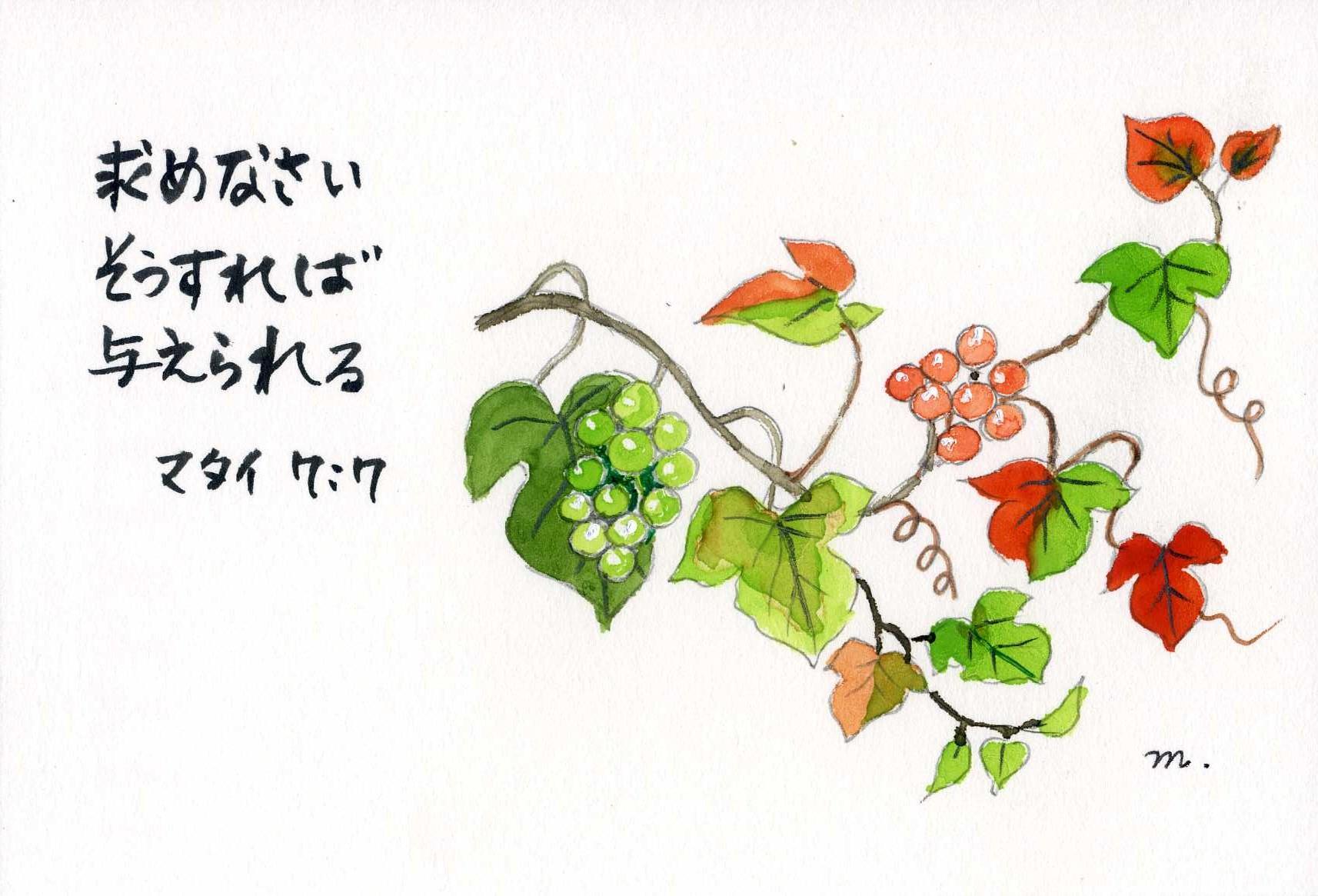 f0142733_20211818.jpg