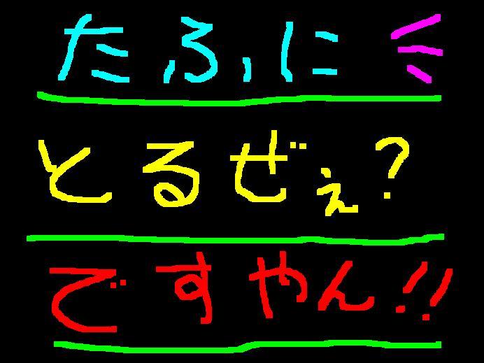 f0056935_17281476.jpg