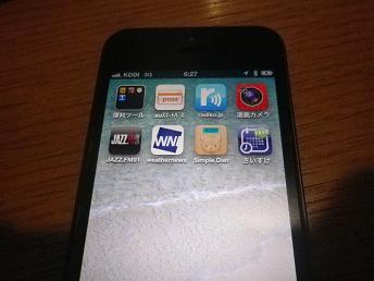 iphone5のアプリ状況_a0139242_5202962.jpg