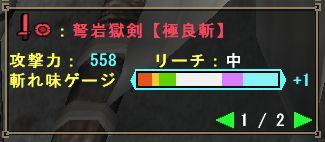 b0177042_4285293.jpg