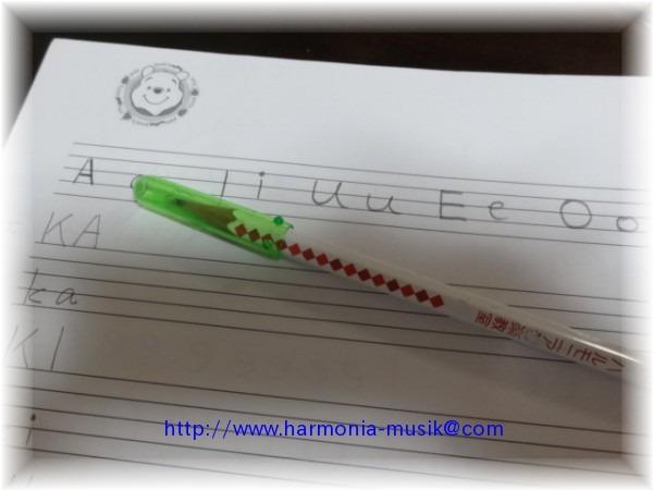 読み書きピアノ 3_d0165645_13112087.jpg