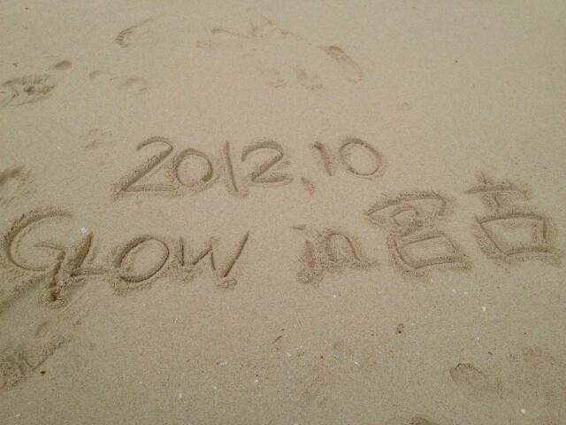2012年宮古島社員旅行_b0073149_1302499.jpg