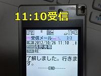 d0138650_1750186.jpg
