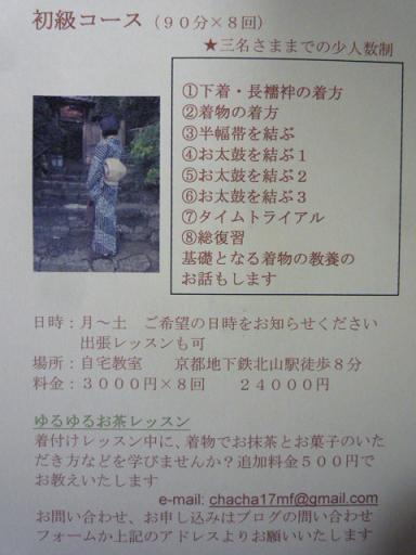 f0181251_19403967.jpg
