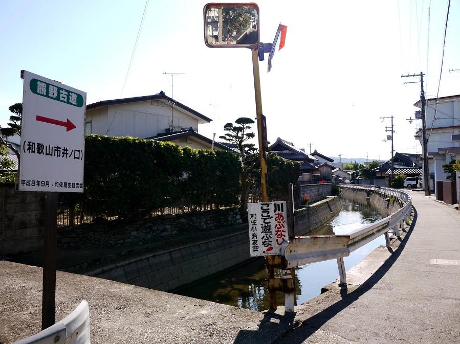 熊野古道_b0093754_21414922.jpg