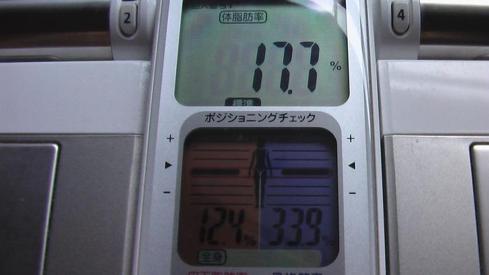 b0208961_859378.jpg