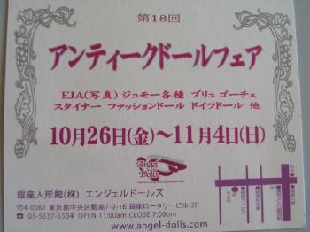 f0193762_200786.jpg