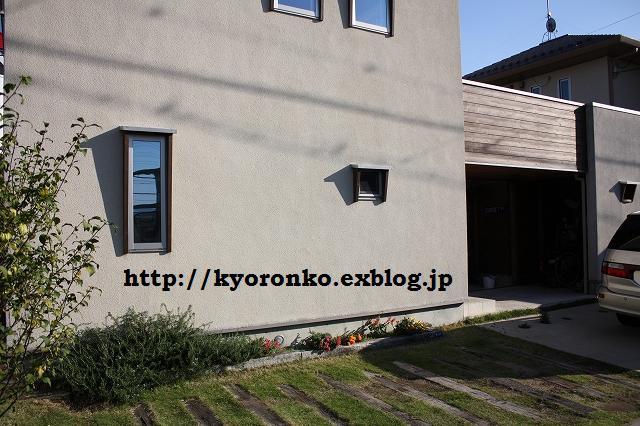 f0052068_23464650.jpg