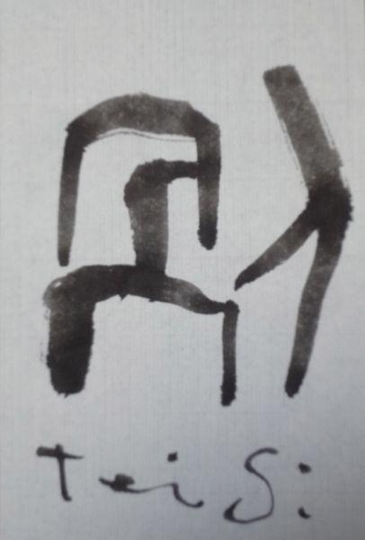 別_c0169176_763463.jpg