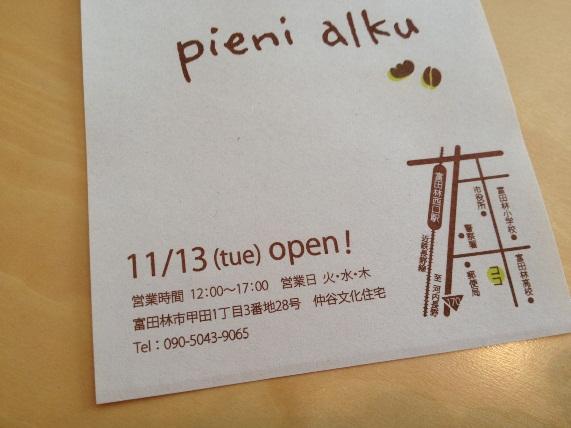本日の one day cafe。_a0164280_436176.jpg