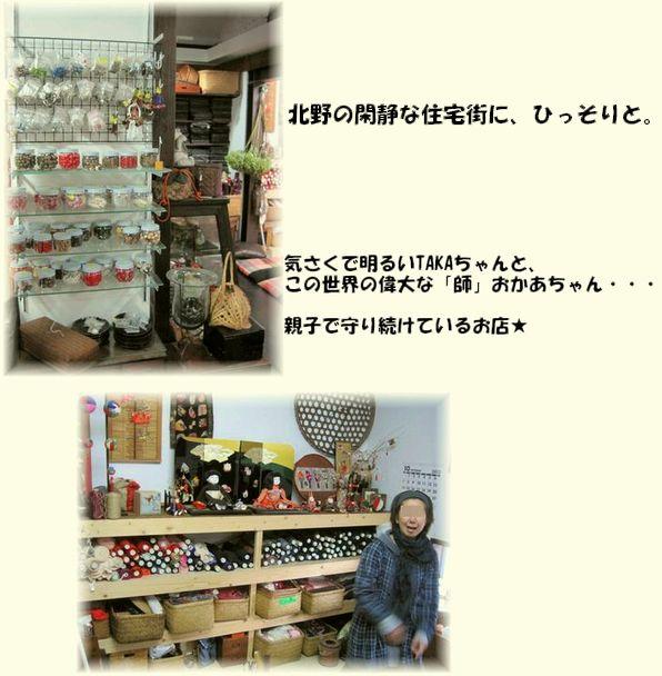 c0221884_954429.jpg