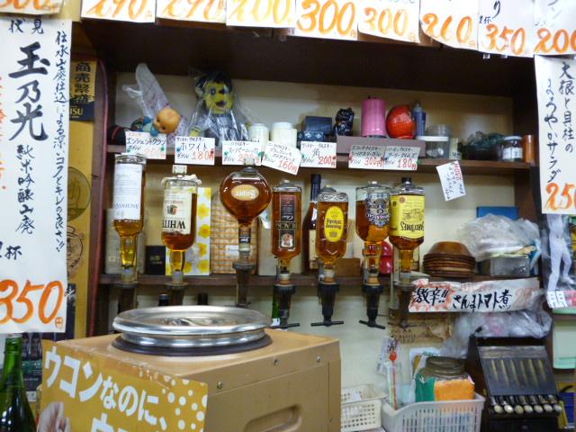 上田酒店「ふぐ皮湯引き」とウイスキー「ホワイト」_c0061686_7412772.jpg