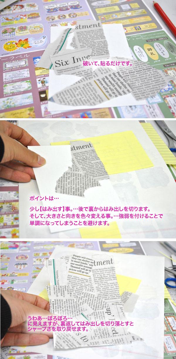 テディの封印シールを使った手作りカード_d0225198_18491942.jpg