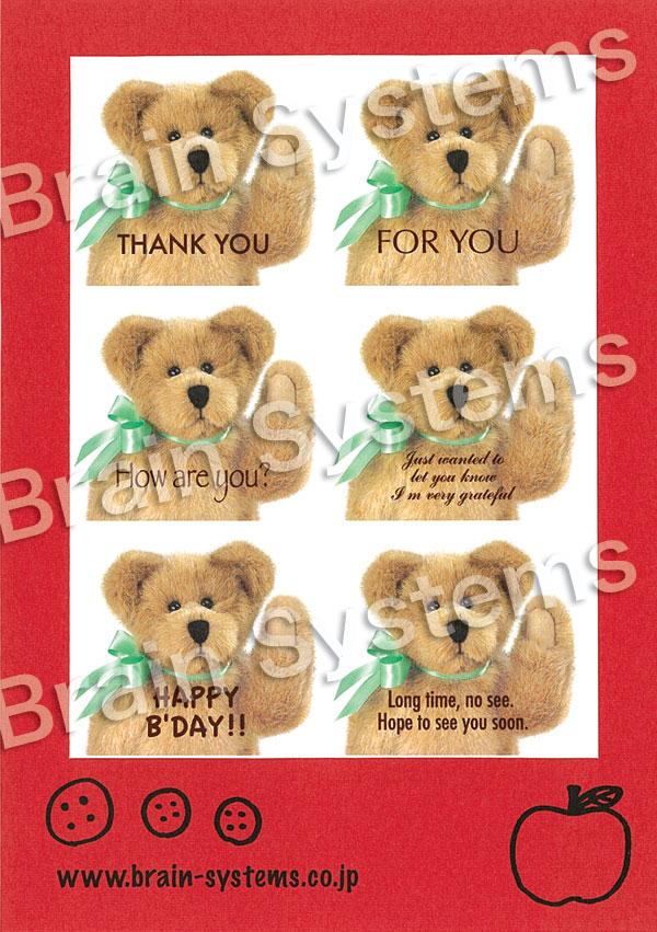 テディの封印シールを使った手作りカード_d0225198_1885957.jpg