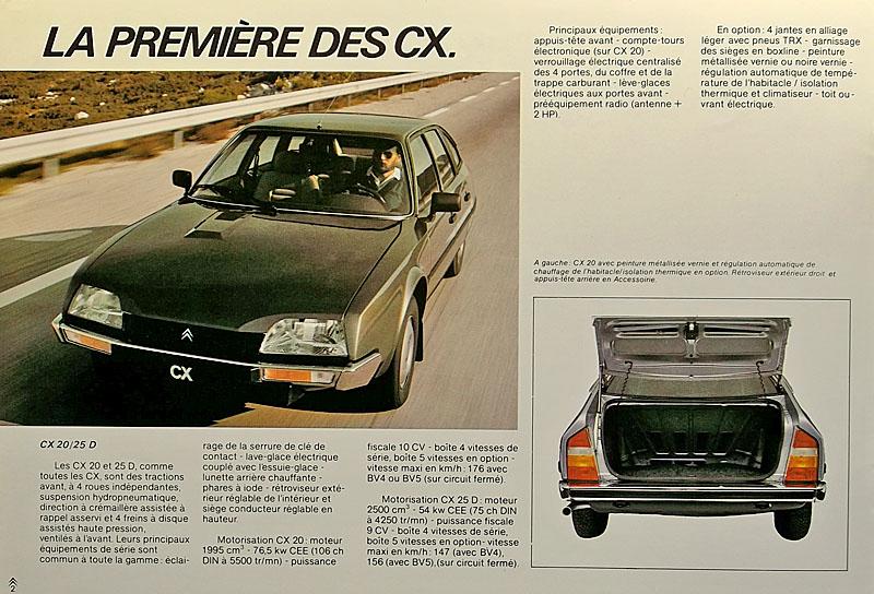 CX.\'85カタログ_b0242510_23121219.jpg