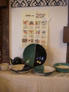 日本の手仕事2012 くらしの良品会_f0105112_1845334.jpg