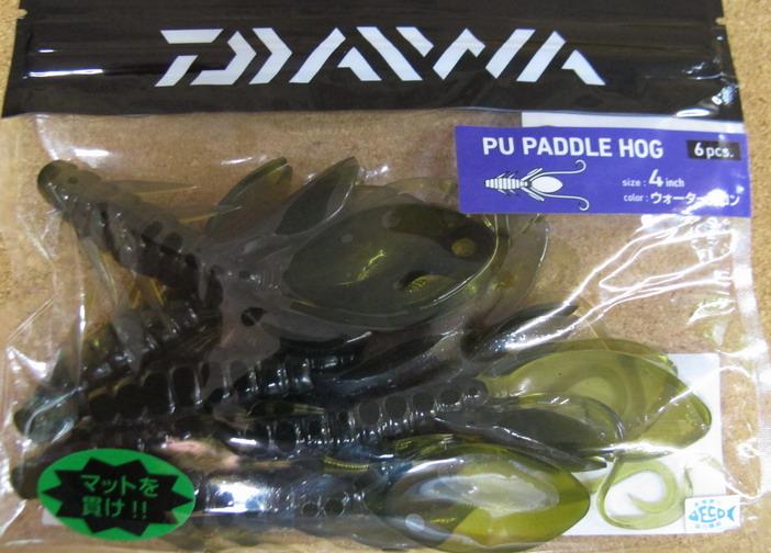 "daiwa テンスイ 4""&5""&PU PADDLE HOG_a0153216_23531271.jpg"
