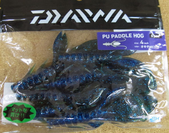 "daiwa テンスイ 4""&5""&PU PADDLE HOG_a0153216_23552811.jpg"