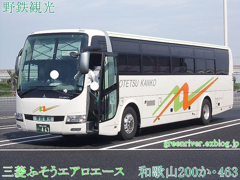 野鉄観光 463_e0004218_2024134.jpg