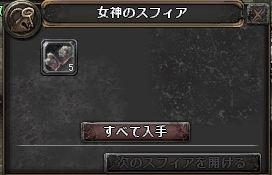 b0236120_1705576.jpg