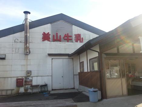 京都周山街道~ドライブ記_b0226322_7251841.jpg