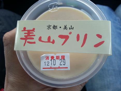 京都周山街道~ドライブ記_b0226322_7255140.jpg