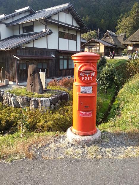 京都周山街道~ドライブ記_b0226322_7292964.jpg