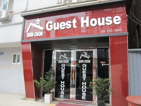 Day1:ソウルの家庭訪問_d0026830_142722.jpg