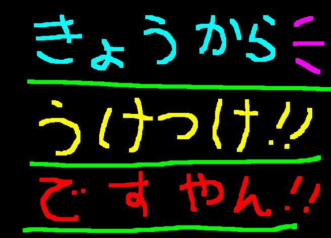 f0056935_13394319.jpg
