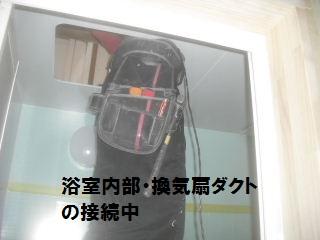 f0031037_21513213.jpg