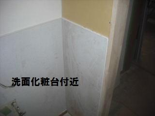 f0031037_21525926.jpg