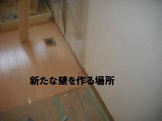 f0031037_21534679.jpg