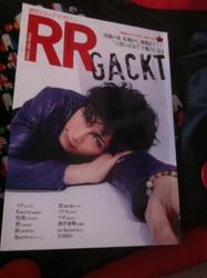 GACKTさん表紙の「RR44」を読みたいけれど・・・_c0036138_15235512.jpg
