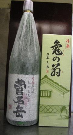 菅名岳ひやおろし_c0206545_98041.jpg