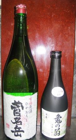 菅名岳ひやおろし_c0206545_981744.jpg