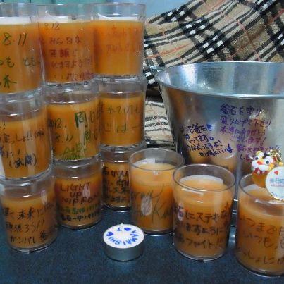 『釜石応援団Summer YELL』 -釜石の夏を応援する集い- ご報告_e0279446_213674.jpg